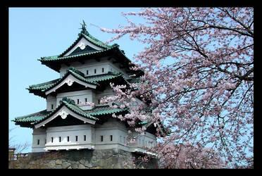 Hirosaki no Sakura by SilentStar