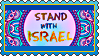 Stamp - Stand with Israel by fmr0
