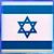 Icon - Israel Flag