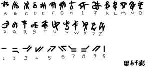 Cybertronian Alphabet by Bryne-Lasgiathan