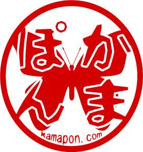 kamapon's Profile Picture