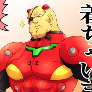 ScarletWolfProd's Profile Picture