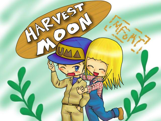 harvest moon how to win gray likes