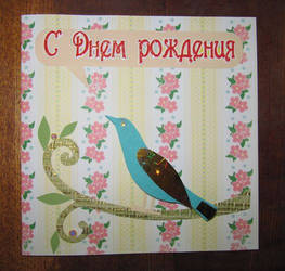 Card in scrap style_02 by Bastet-SAN