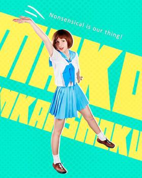 Mako Mankanshoku