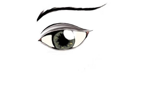 Just an eye...