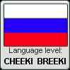 Cheeki Breeki Language Stamp by Wubiikekerino