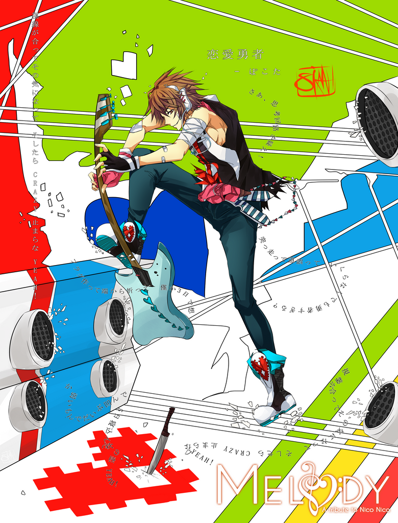 Project Melody: Renai Yuu'sha by Saiko-Akarui
