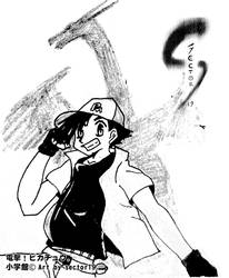 Dengeki Ash Scrap2 by sector19