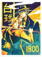 1800 by rienlen