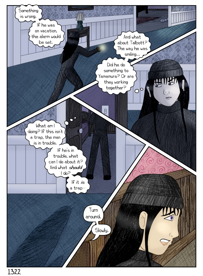 UB Page 1322 by usedbooks