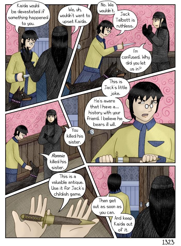 UB Page 1323 by usedbooks
