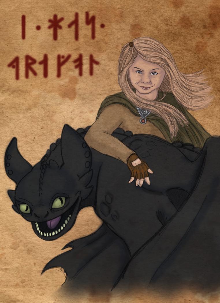 I has dragon by EmberWolfsArt