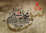muhammad bashsyar fineart