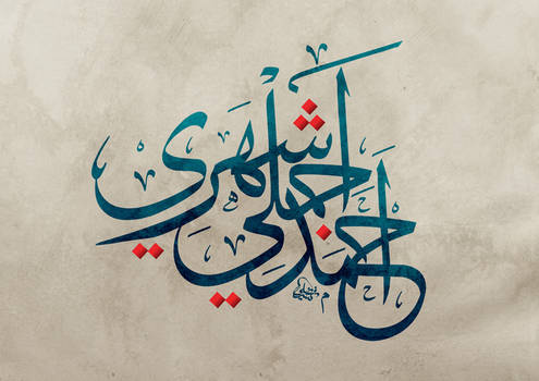 ahmed jimly ashari by fadli7