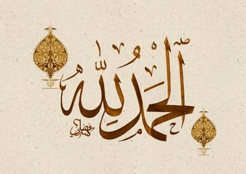 alhamdulillah by fadli7