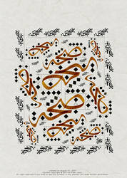 sehah 1 Abstract by fadli7