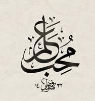 muhib by fadli7