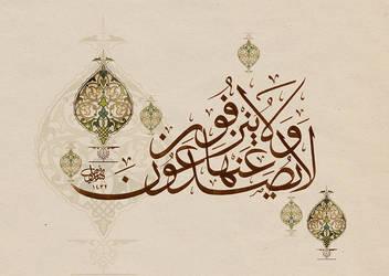 Waqiah 19 by fadli7