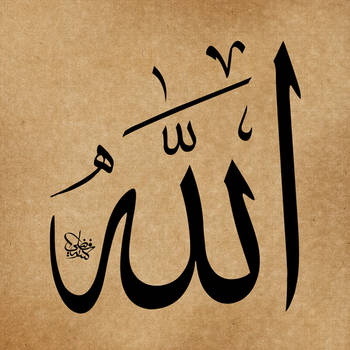 ALLAH by fadli7