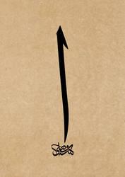 Alif by fadli7