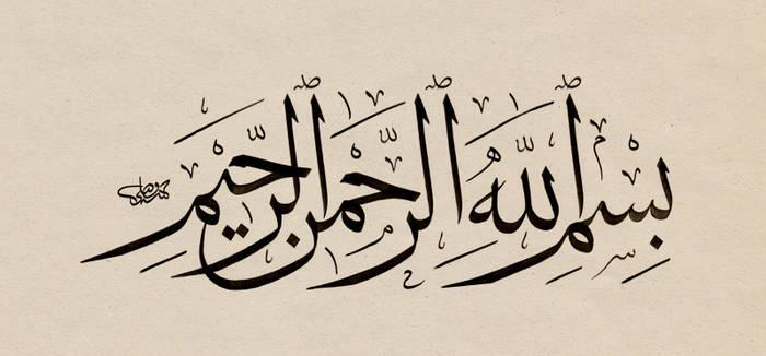 Muhaqqaq by fadli7
