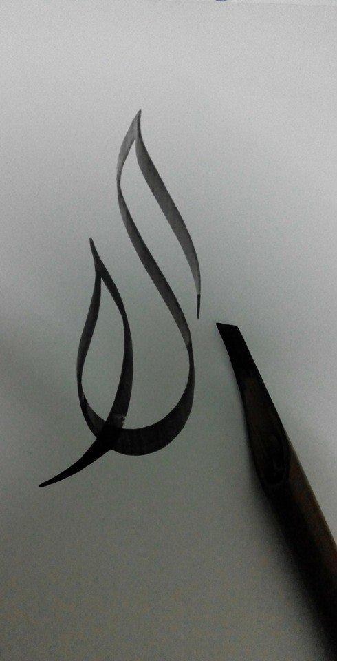 diwani jali by moffad