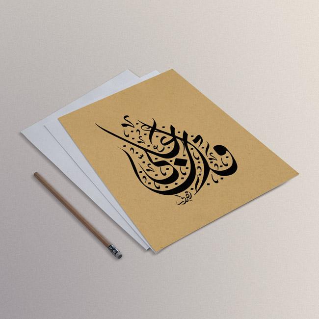 Wan Ali by moffad