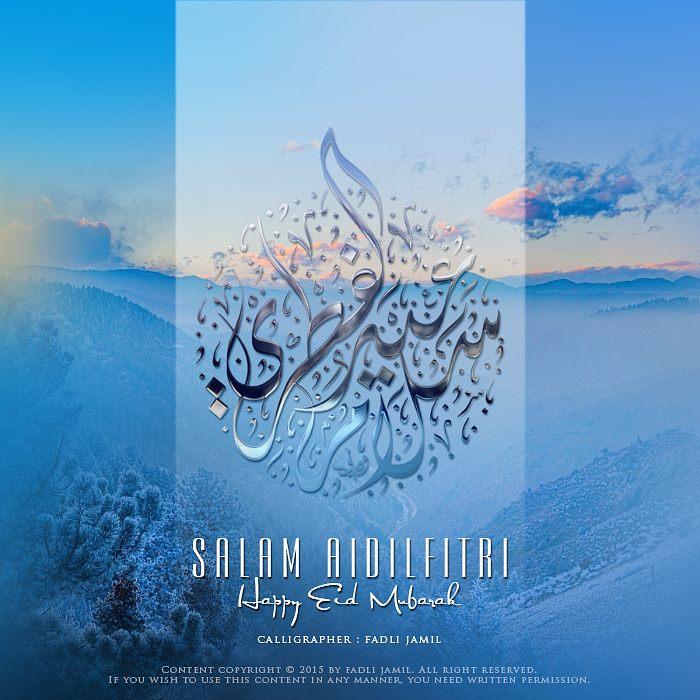 Happy Eid Mubarak by moffad