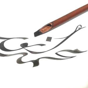 muhammad anuar