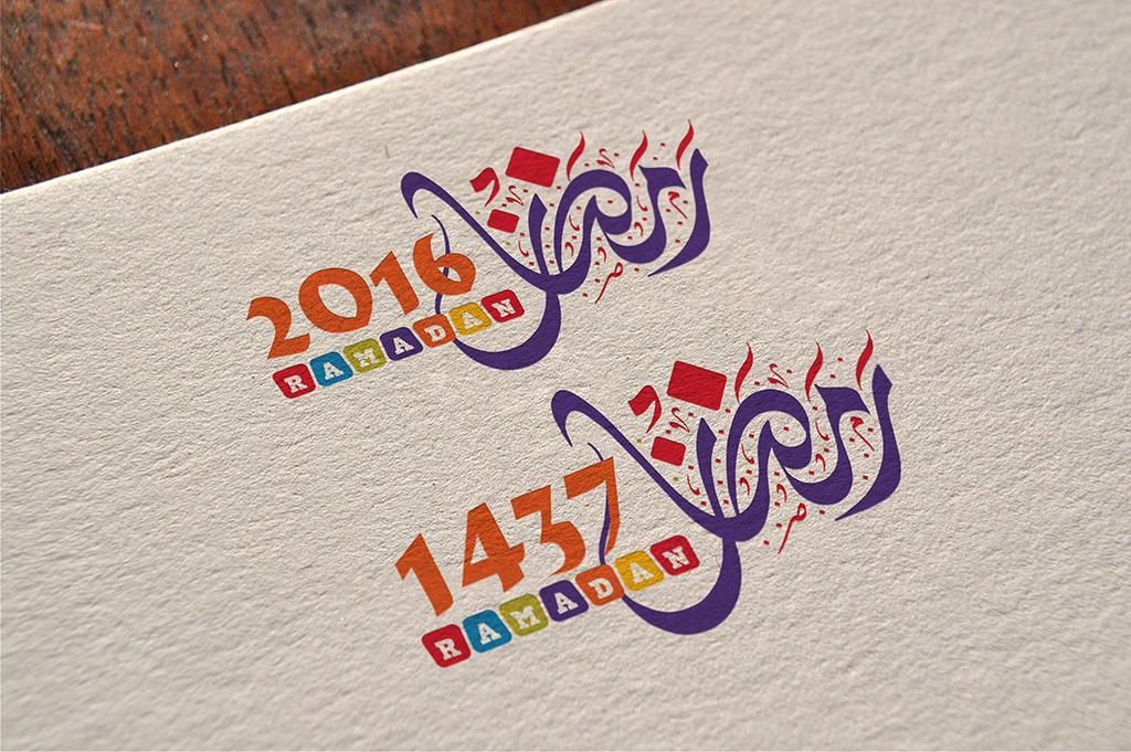 Ramadan logo project for children by fadli7
