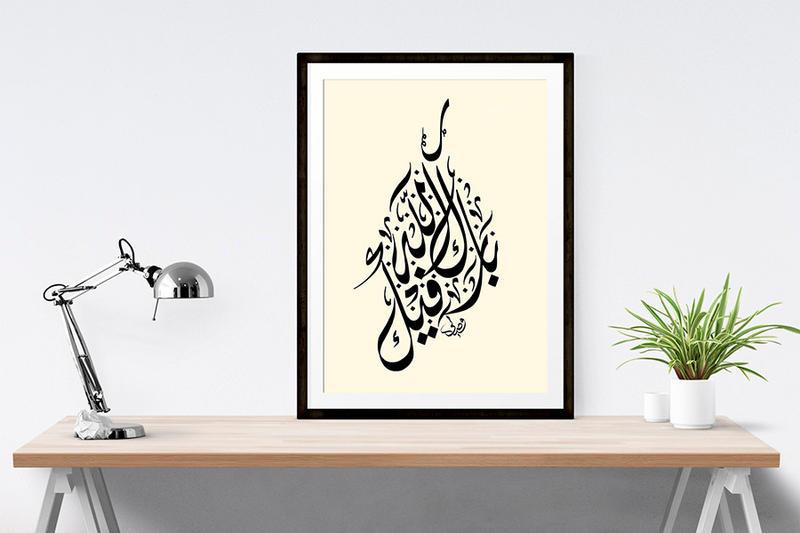 Barakallahufiq by fadli7