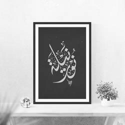 Nur naila name in calligraphy