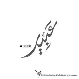 Abeert