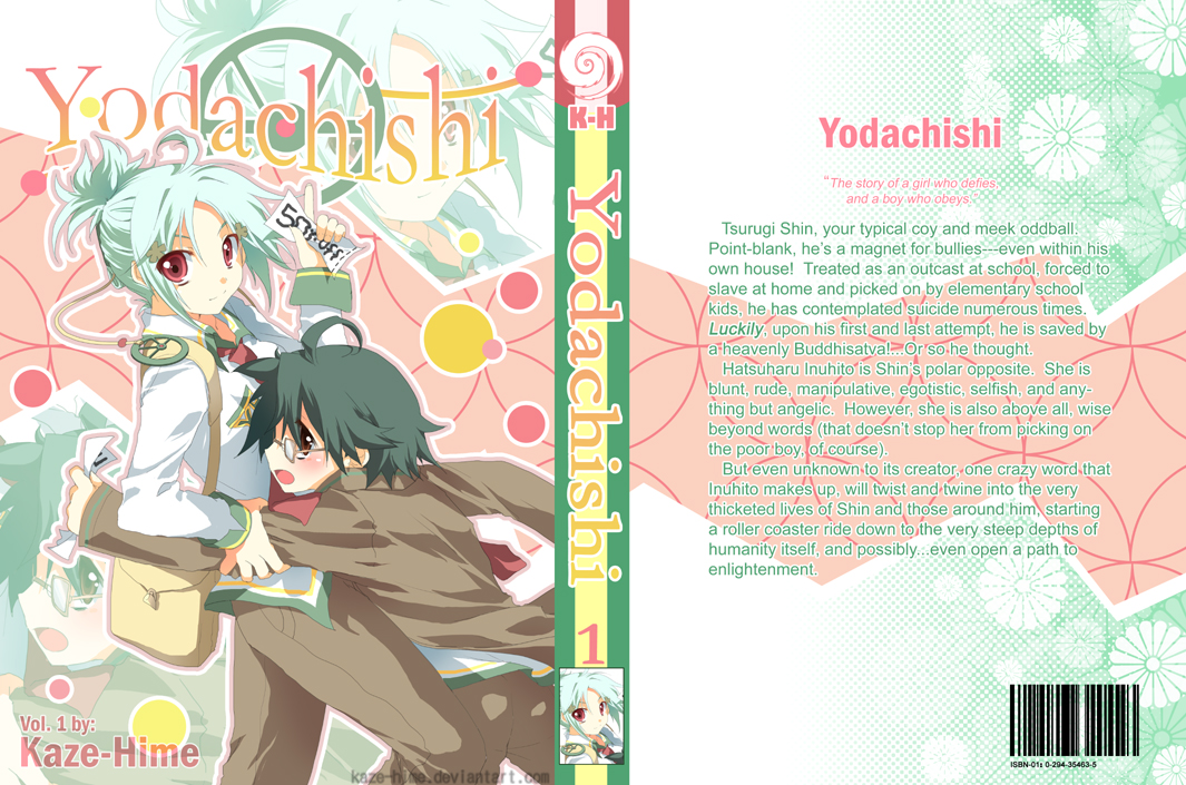 Yodachishi: Fake Cover by Kaze-Hime