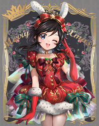 Have a Very Merry Holiday