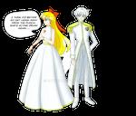 Princess Minako and Adonis