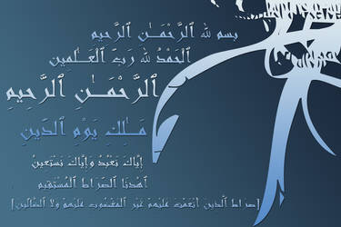 Al-Fatiha by lotus82