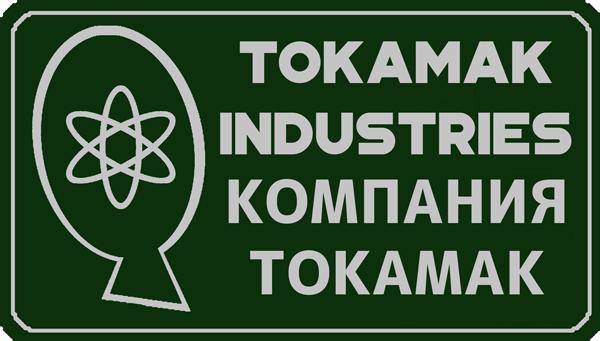 logo_wide_russian_by_maekern-daguff4.png