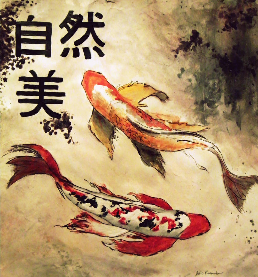 Koi fish by julieheartsyou on deviantart for Japanese koi fish painting