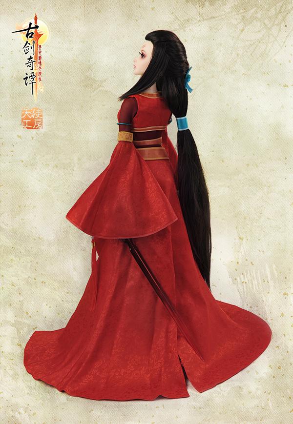 Hong Yu by Angell-studio