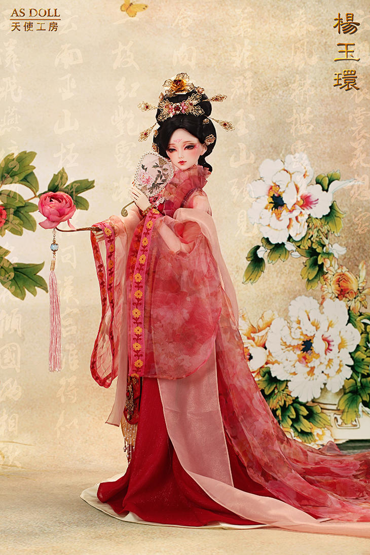 Yang Yu Huan by Angell-studio