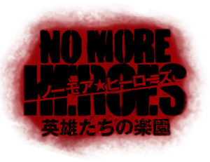 No More Heroes- Heroes' Paradise logo by PhantomThief7