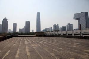 beijing skyline by thinking-fishSTOCK