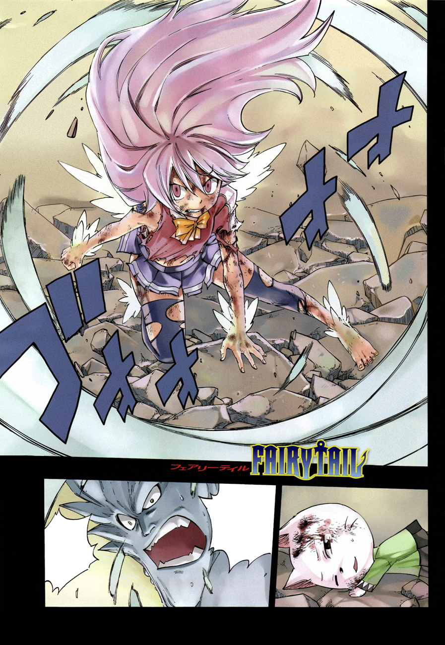 fairy tail 377 single color cleaning written by ulquiorra90 on