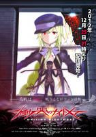 Walling Nightmare(Doukokuno  Nightmare) by D-Toshi