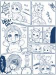 Drarry DJ Manga Baby Diaries 03
