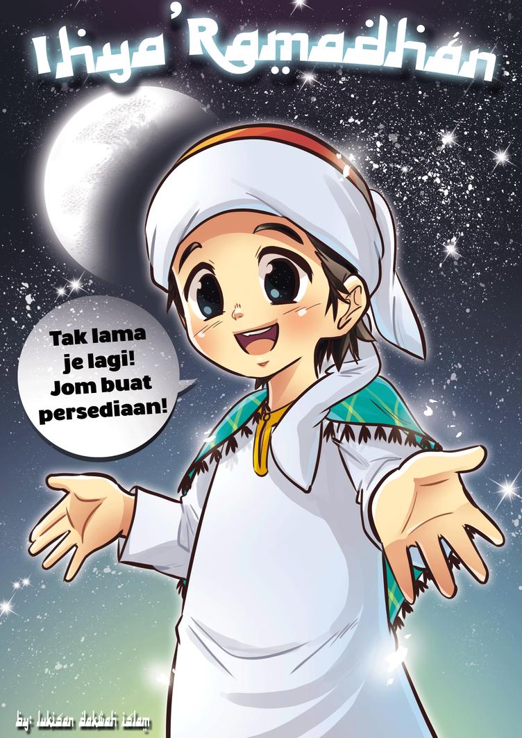 Ahlan wasahlayn ya Ramadhan~ by saurukent