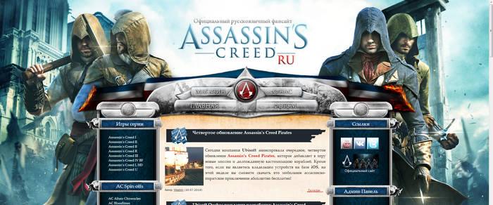 Assassin's Creed Unity site design