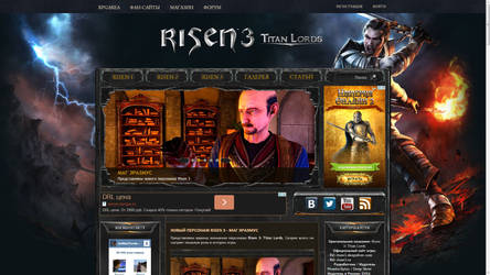 Risen 3 Titan Lords site design